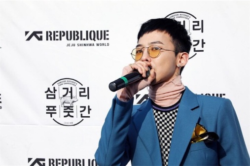 G-Dragon - YG Jeju Event - TendanceK